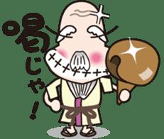JINSEI SENNIN sticker #519766