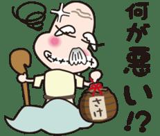 JINSEI SENNIN sticker #519768