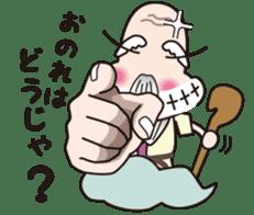 JINSEI SENNIN sticker #519769