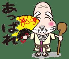 JINSEI SENNIN sticker #519770