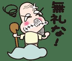 JINSEI SENNIN sticker #519774