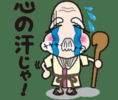 JINSEI SENNIN sticker #519775