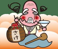 JINSEI SENNIN sticker #519784