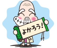 JINSEI SENNIN sticker #519792