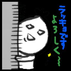 RAKKYO DESU