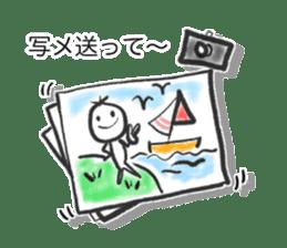 RAKKYO DESU sticker #519960