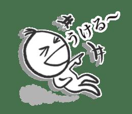 RAKKYO DESU sticker #519970