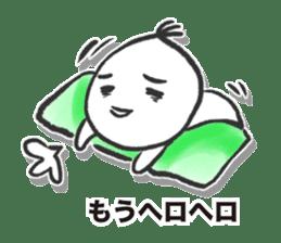 RAKKYO DESU sticker #519978