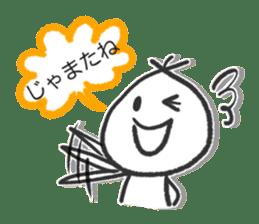 RAKKYO DESU sticker #519980