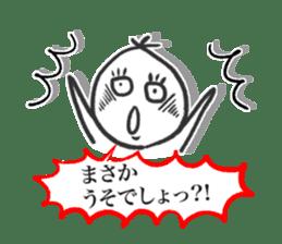 RAKKYO DESU sticker #519989
