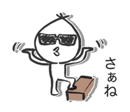 RAKKYO DESU sticker #519991