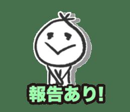 RAKKYO DESU sticker #519993