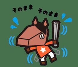 horsebox sticker #520342