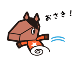 horsebox sticker #520344