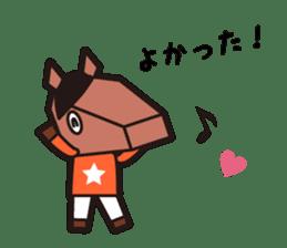 horsebox sticker #520349