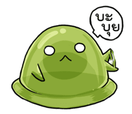Woon in Asura Online Never Ending sticker #520555
