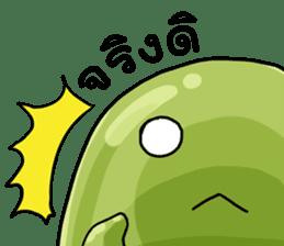 Woon in Asura Online Never Ending sticker #520585