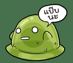 Woon in Asura Online Never Ending sticker #520586
