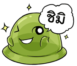 Woon in Asura Online Never Ending sticker #520588