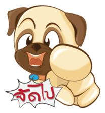 Puggy Pug sticker #520715