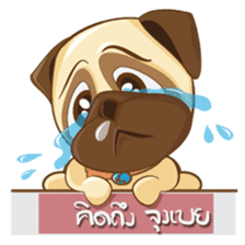 Puggy Pug sticker #520718
