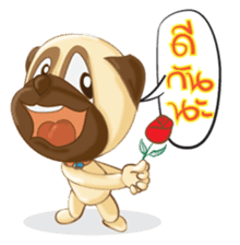 Puggy Pug sticker #520752