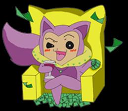 cute fox sticker #520763