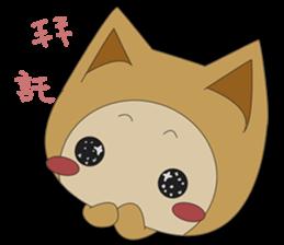 cute fox sticker #520769