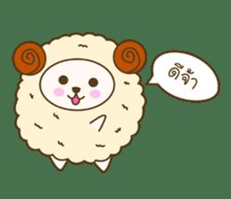 FukiFuki Thai sticker #520954