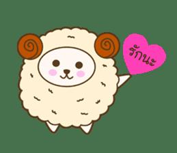 FukiFuki Thai sticker #520957