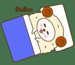 FukiFuki Thai sticker #520960
