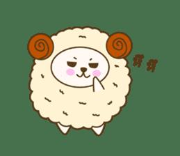 FukiFuki Thai sticker #520963