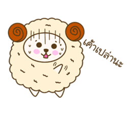 FukiFuki Thai sticker #520978