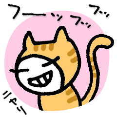 KAZURIN 10: Cat