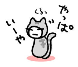 KAZURIN 10: Cat sticker #522476