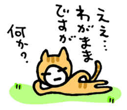 KAZURIN 10: Cat sticker #522478