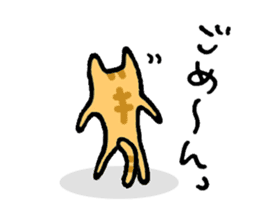 KAZURIN 10: Cat sticker #522479