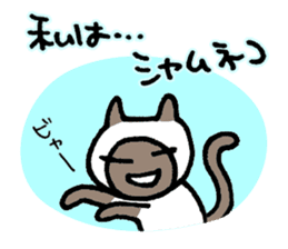KAZURIN 10: Cat sticker #522486