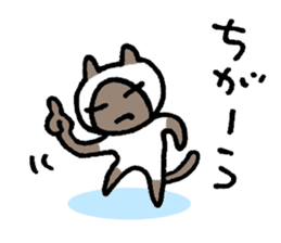 KAZURIN 10: Cat sticker #522487