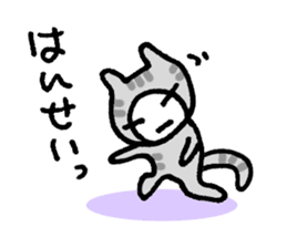 KAZURIN 10: Cat sticker #522490