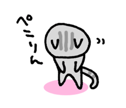 KAZURIN 10: Cat sticker #522491