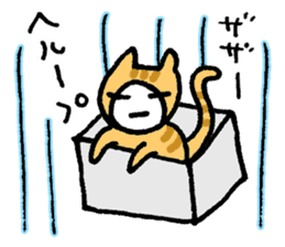 KAZURIN 10: Cat sticker #522492
