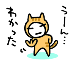KAZURIN 10: Cat sticker #522493