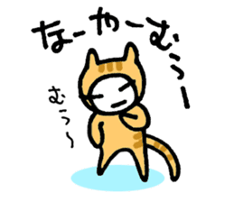 KAZURIN 10: Cat sticker #522494