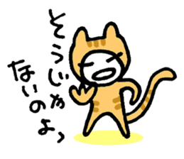KAZURIN 10: Cat sticker #522505
