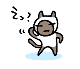 KAZURIN 10: Cat sticker #522506