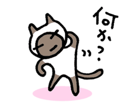 KAZURIN 10: Cat sticker #522507
