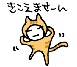 KAZURIN 10: Cat sticker #522508