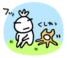 KAZURIN 10: Cat sticker #522513