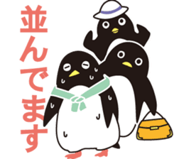 Penguins of the south sticker #522929